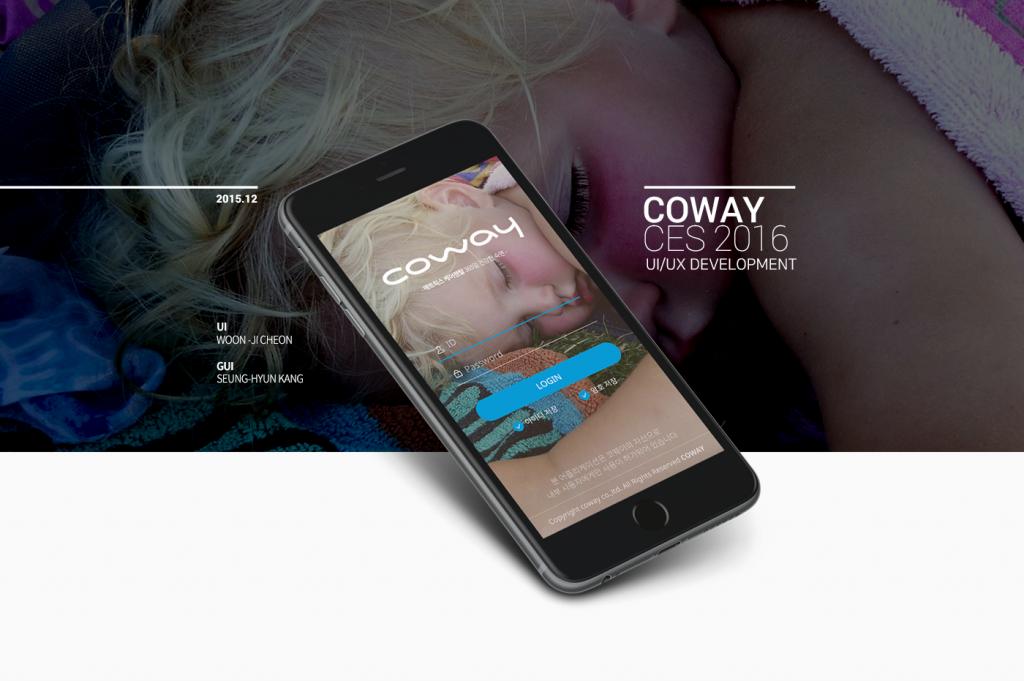Coway_4