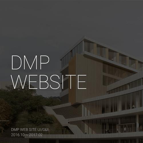 DMP WEBSITE